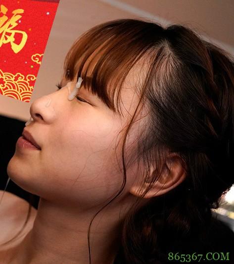 佐藤明日菜MIFD-143 清纯千金小姐第1份工作享受初体验