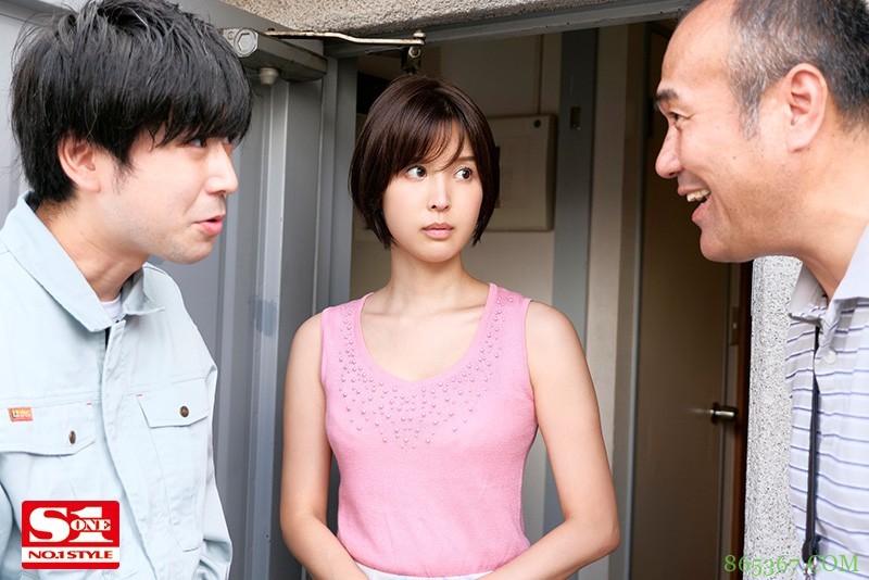 葵司SSNI-964 人妻为守护家庭献身房东
