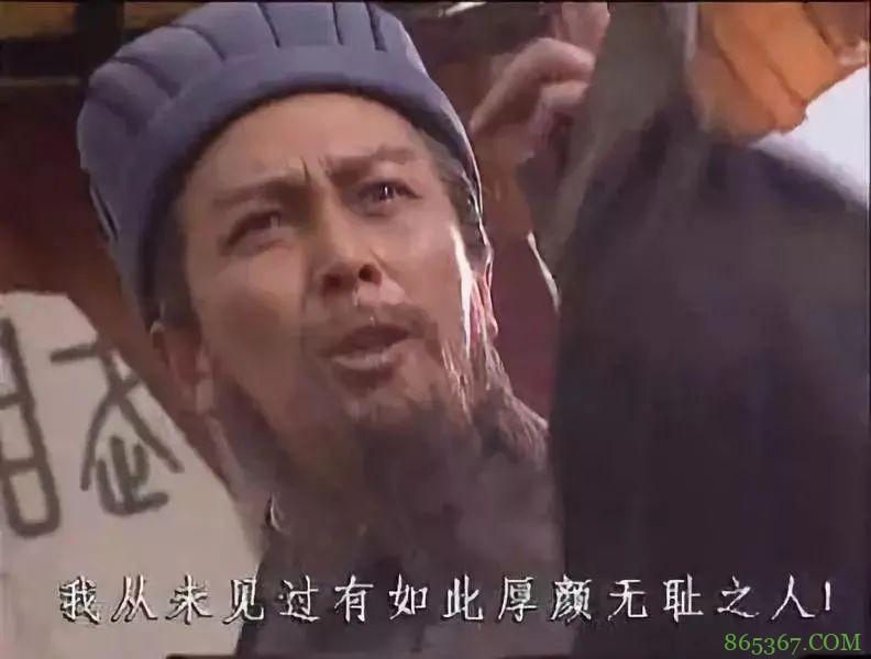 SOD新人富田朝香 神似三上悠亚被称最强碰瓷王