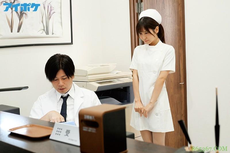 樱空桃IPX-613 护士新婚值班与医生一啪即合