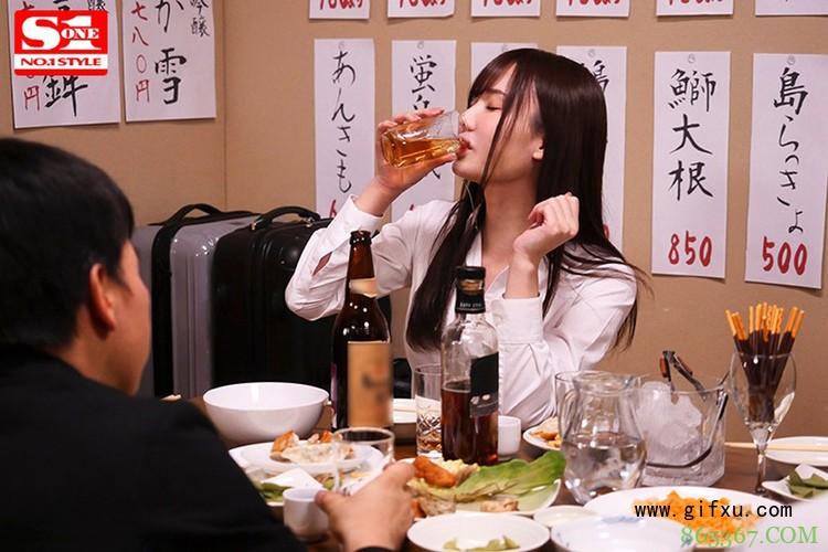 SSNI-772 坂道みる (坂道美琉)被灌醉之后的故事