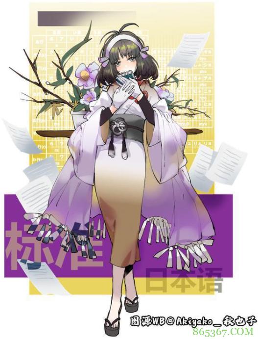 画师将书本拟人化,日语化身和服美人,高数的头发不对劲