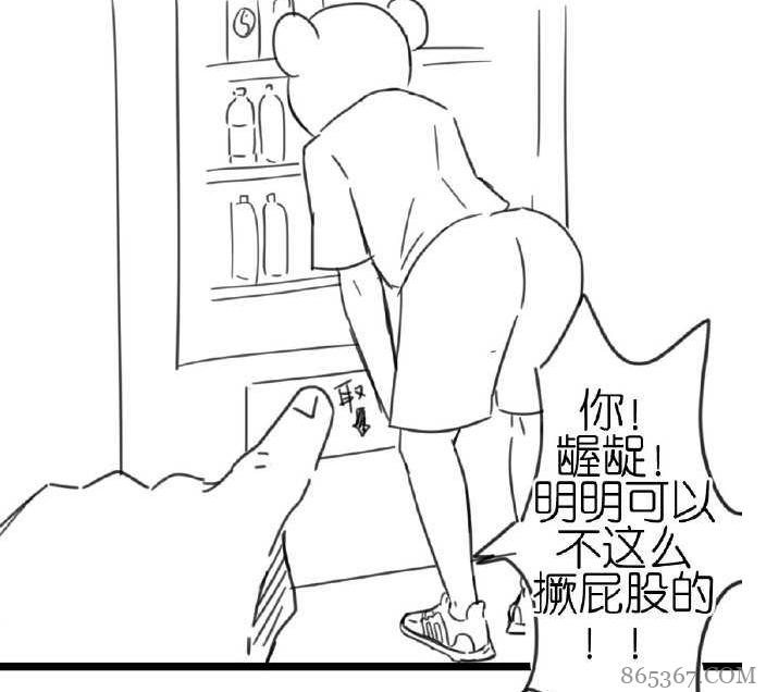 翘臀嫩男漫画图片 男人撅屁股令人浮想联翩