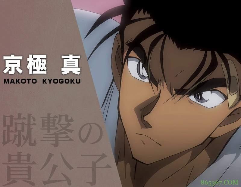 《名侦探柯南:绀青之拳》正式版海报 京极真VS怪盗基德