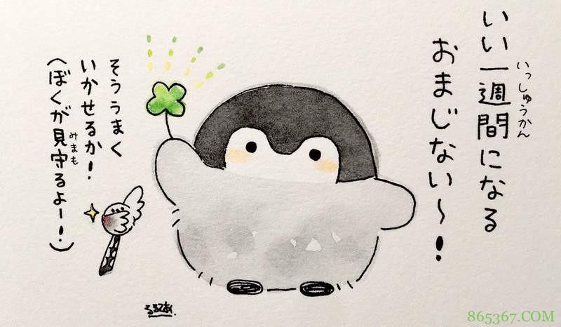 2018年ACG界人气最旺排行榜 苍井翔太登最热门声优帐号前十