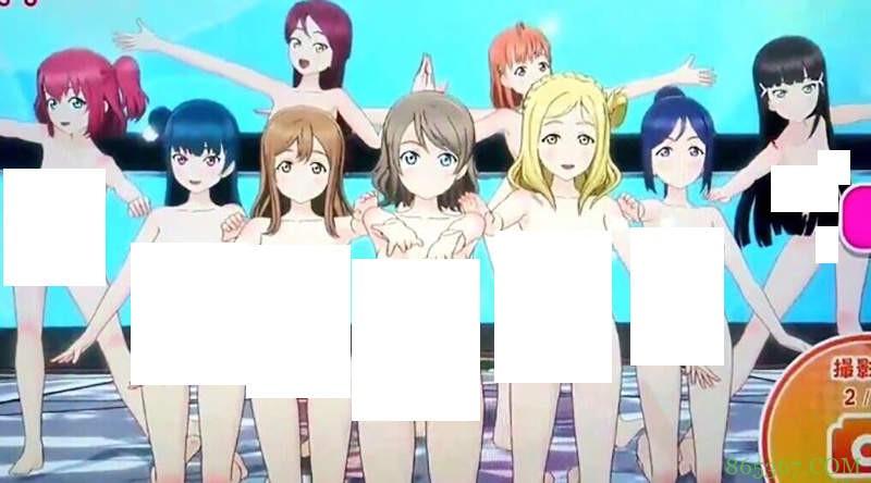 LoveLive机台游戏角色服装消失 偶像全裸上阵跳舞乐坏玩家