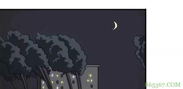 恐怖漫画《送魂》 异色皮肤怨灵缠身