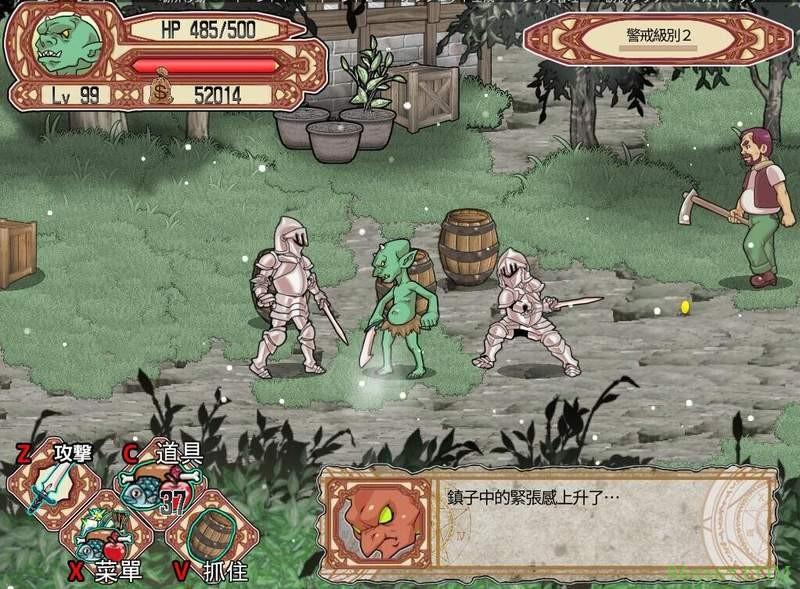 2D横向卷轴游戏《Goblin Walker》 18禁补丁让玩家体验哥布林猥琐人生