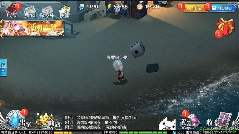 ARPG游戏《幻想计划》攻略心得 玩家可操控软萌娇憨的妹子