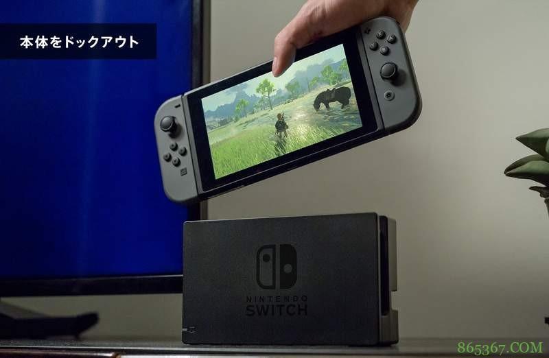 任天堂Switch游戏机销售量下调 缺乏吸引力销量不理想