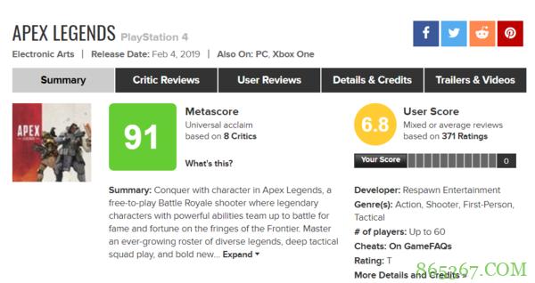 《APEX英雄》海外好评不断 吃鸡游戏将实现跨平台游玩