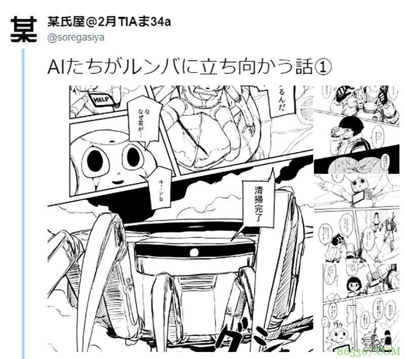 《辉夜姬想让人告白~天才们的恋爱头脑战~》原标题《IQ》 漫画标题会轻小说化吗