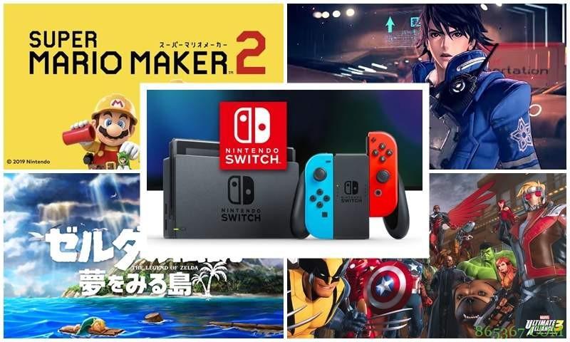任天堂Switch游戏中文化 7+1款游戏会有中文版