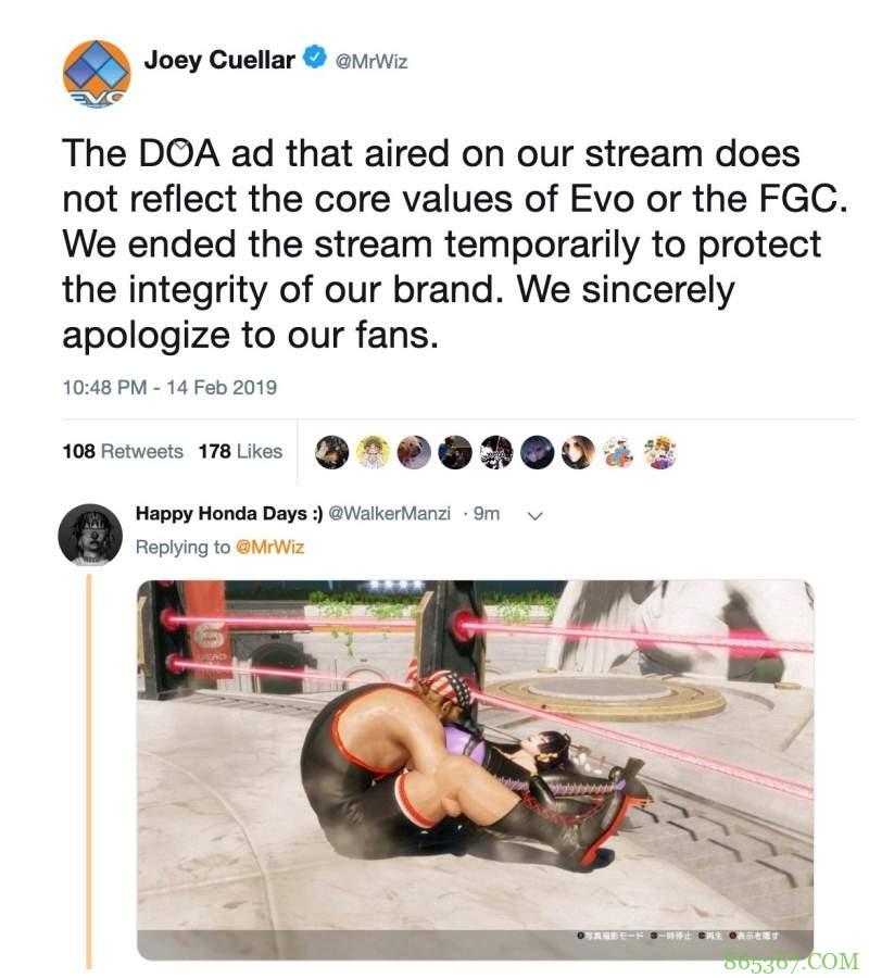 格斗游戏《生死格斗6》试玩 摔角手巴斯与性感女天狗对战变啪啪啪体位
