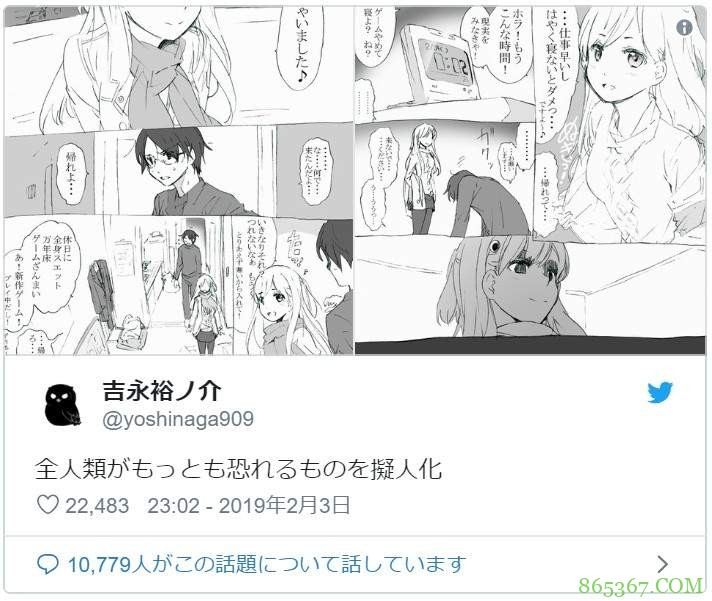 漫画家吉永裕之介将星期一拟人化 美少女令人抗拒