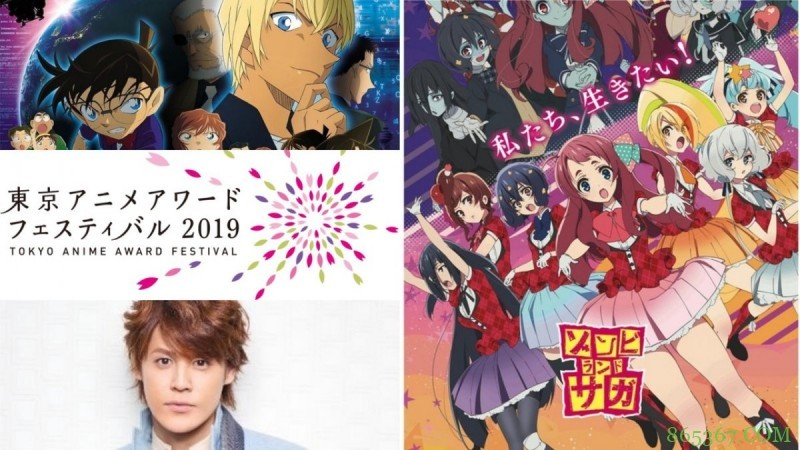 《佐贺偶像是传奇》获得东京动画节大赏2019 Anime of the Year作品奖