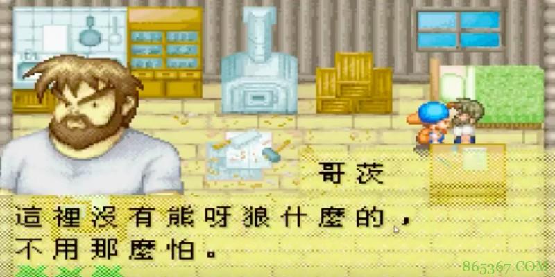 《还愿Devotion》ARG是什么 游戏新手必知小辞典