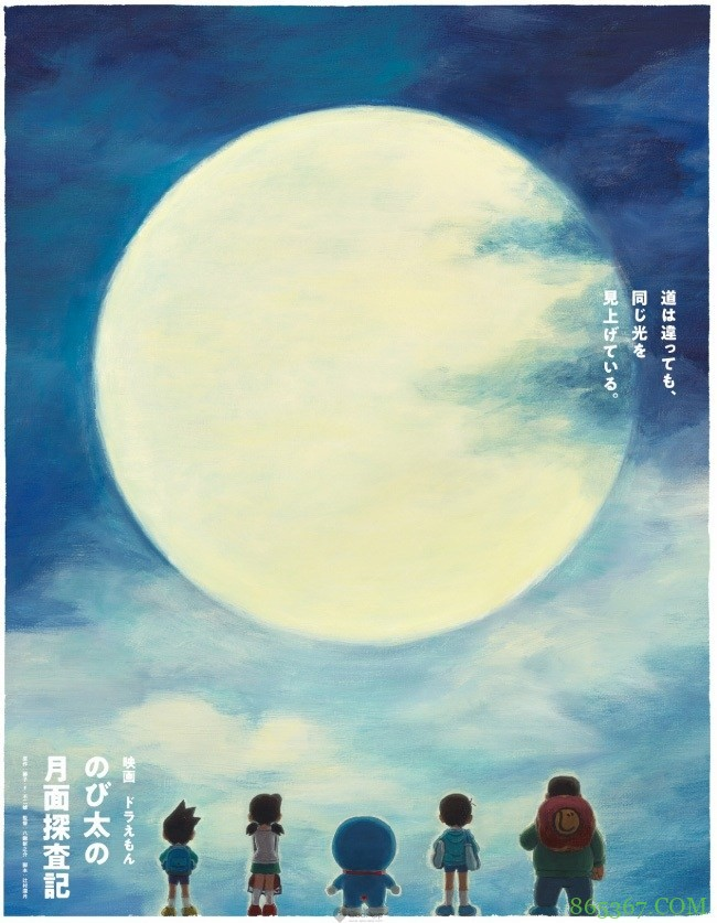 多啦A梦电影最新概念海报,任何人都会被感动!