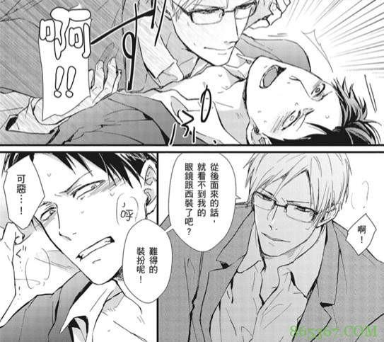 """推荐3部""""掰弯直男""""系BL漫画 《虚假的兄弟游戏》""""亲兄弟""""搞一起"""