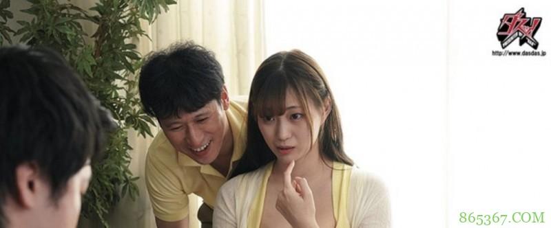 美谷朱里DASD-669 男人催眠邻居人妻当玩物
