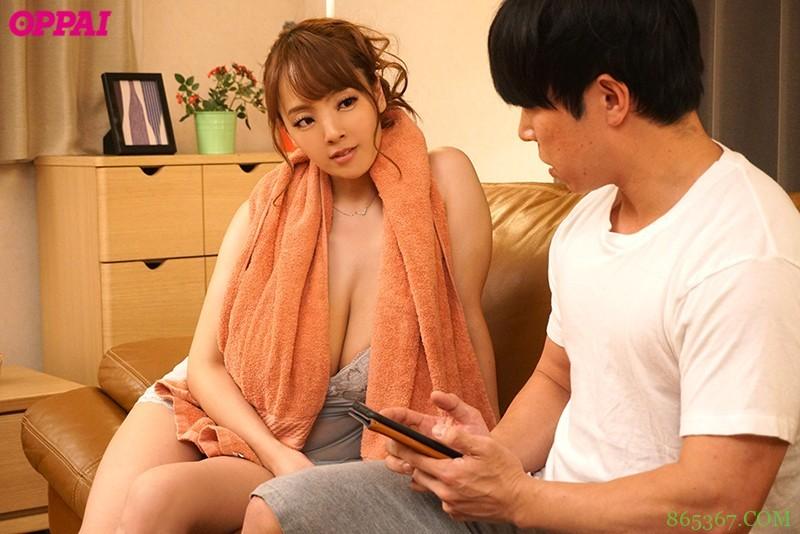 田中瞳PPD-910 巨乳女上司酒宴后把男下属带回家