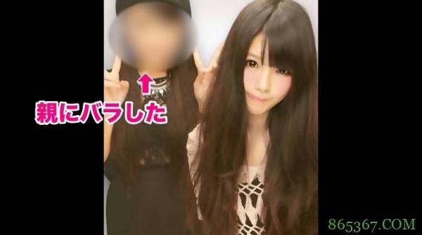 相沢みなみ公布照片:向家人密告我拍AV的就是她!