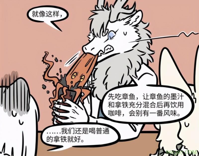 非人哉:神龙烈烈爱吃啥?海鲜就算了,还经常吃草?