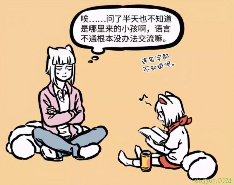 非人哉:哮天曾阴差阳错认了个女儿,其实是隔壁漫画的登场角色