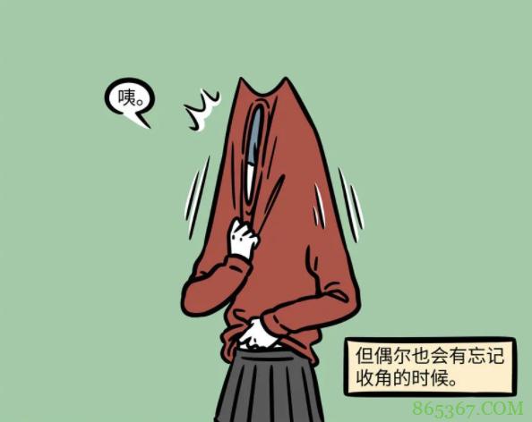 非人哉:龙族也有小烦恼?经常因为龙角戳破衣服