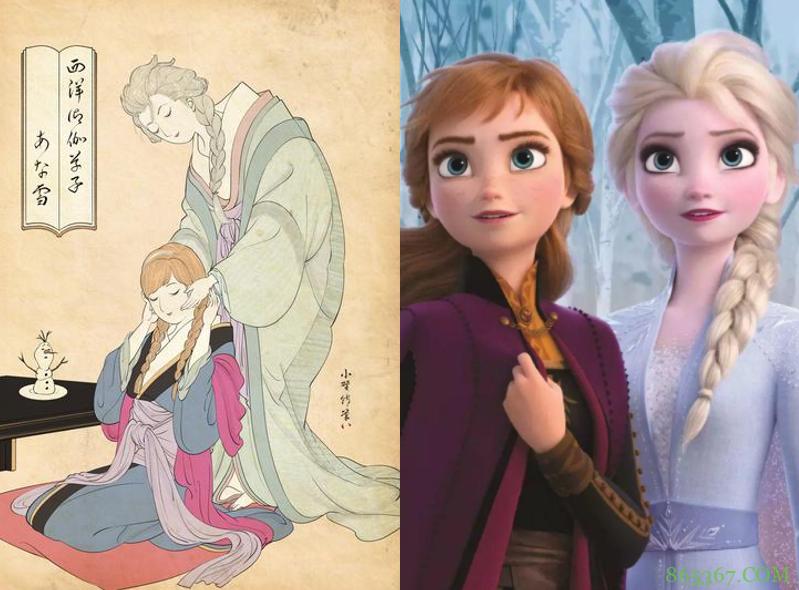 迪士尼公主变成传统日式画风,艾莎女王带着妹妹,白雪公主变艺伎