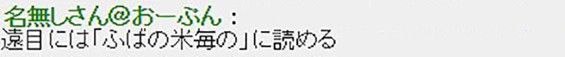 """经典动画《海底两万里》引争议 """"海""""字体设计遭吐槽"""