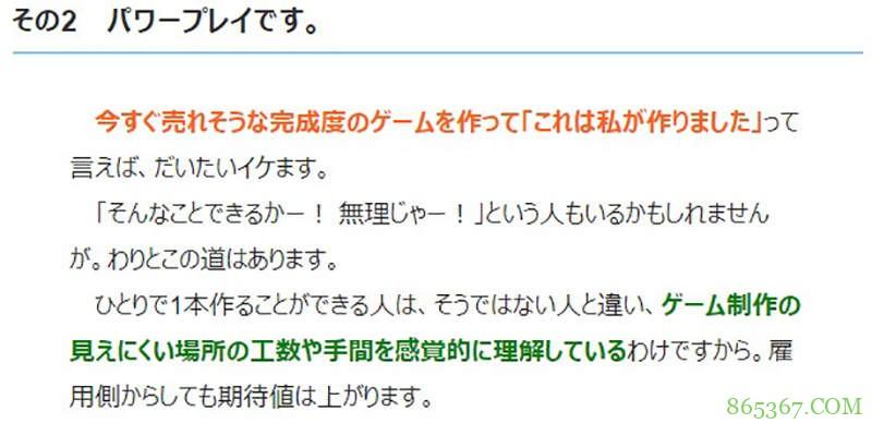 日本电玩游戏发展现状如何 游戏评论家发文引爆话题