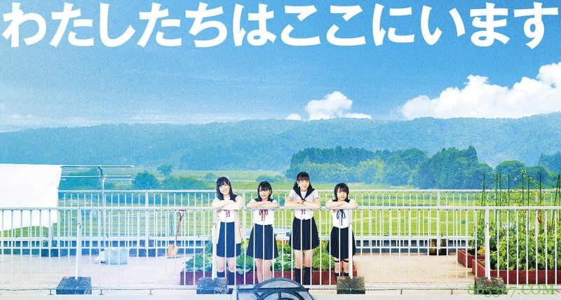 真人版电影《学园孤岛》海报引争议 不走诈欺路线惹粉丝不满