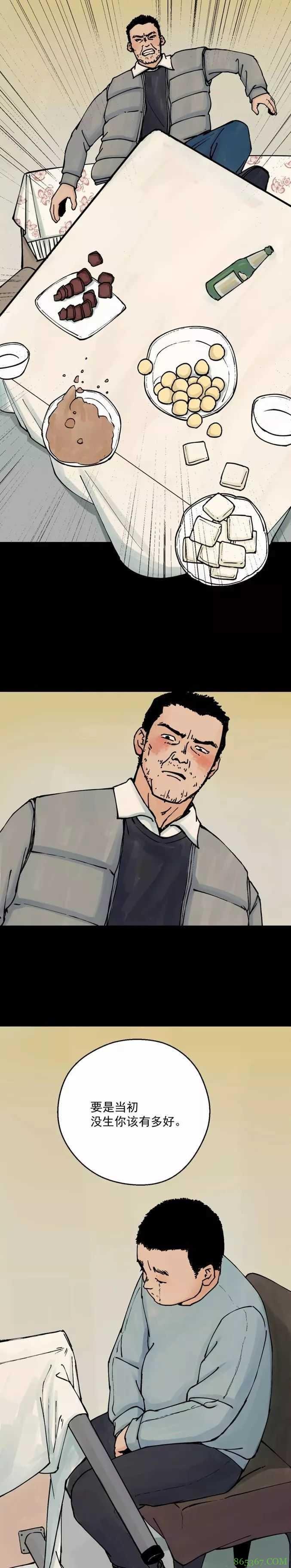 恐怖少年漫画《青少年矫正中心》 三个故事折射三类人群