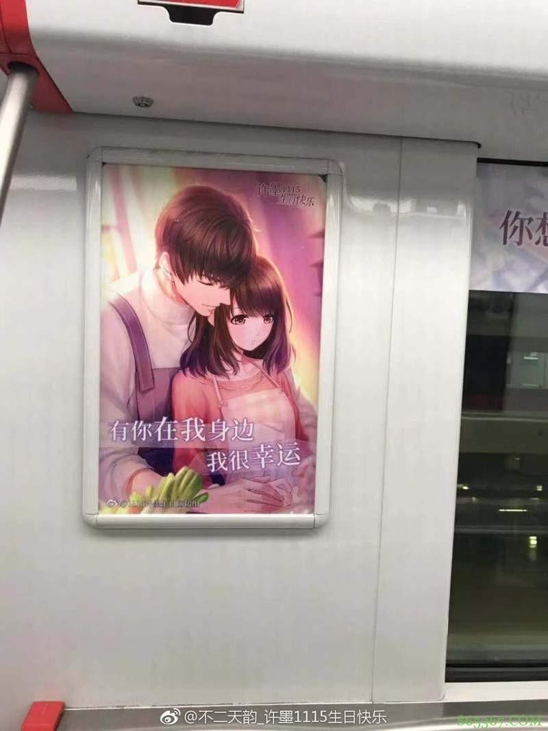 恋爱经营手游《恋与制作人》台湾开售 太太们为角色老公举办超狂生日会回顾