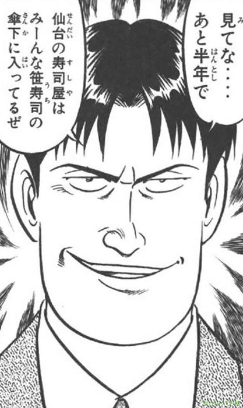 美食漫画《将太的寿司》免费阅读引爆话题 与笹寿司同名寿司店形象受损
