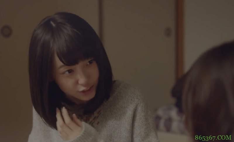 """真人版《I""""s》麻生蓝子角色演员曝光 加藤小夏变身小姐姐恋上一贵"""