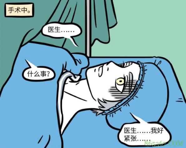 非人哉:哮天动手术居然不变回原形?这是啥原理?