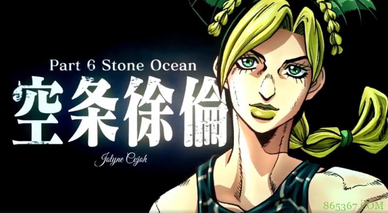 JOJO第6部动画化!石之海来了!徐伦声优是个埃及混血JO厨