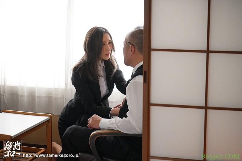 Julia四月作品MEYD-668 已婚女老师迷恋变态痴汉校长