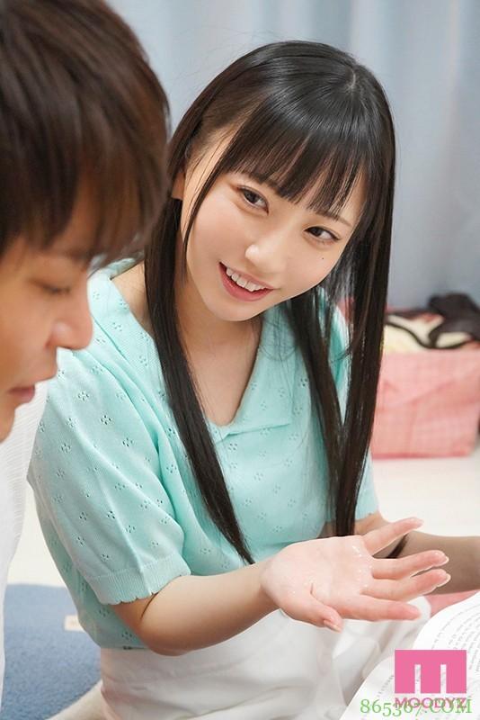 七泽美亚MIDE-923 美少女把家教老师当玩具