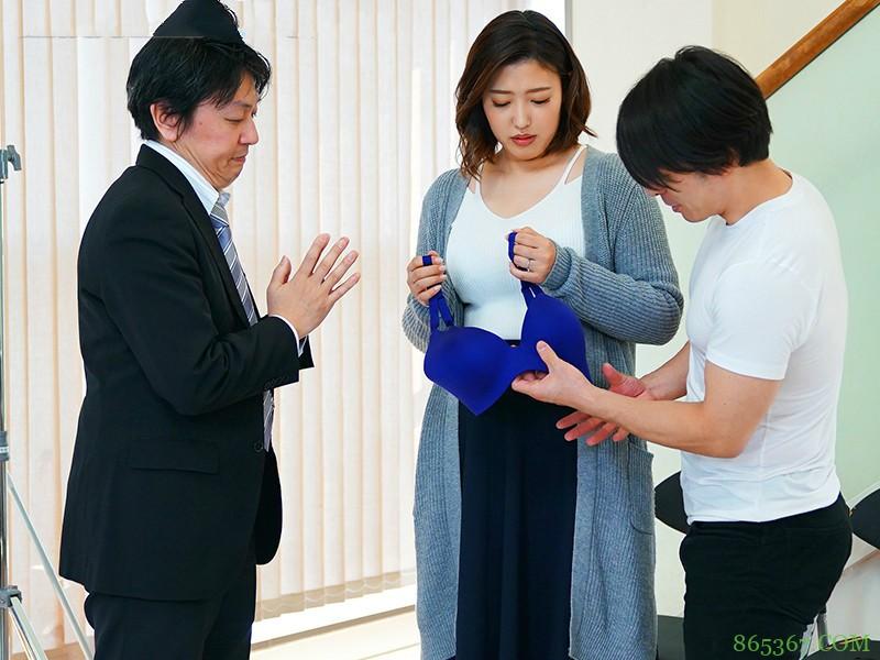 水野朝阳JUL-546 欲望巨乳人妻拍时尚杂志做运动