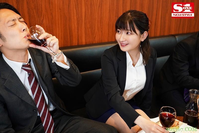 鹫尾芽衣SSIS-017 女上司与新婚下属酒后缠绵到天亮