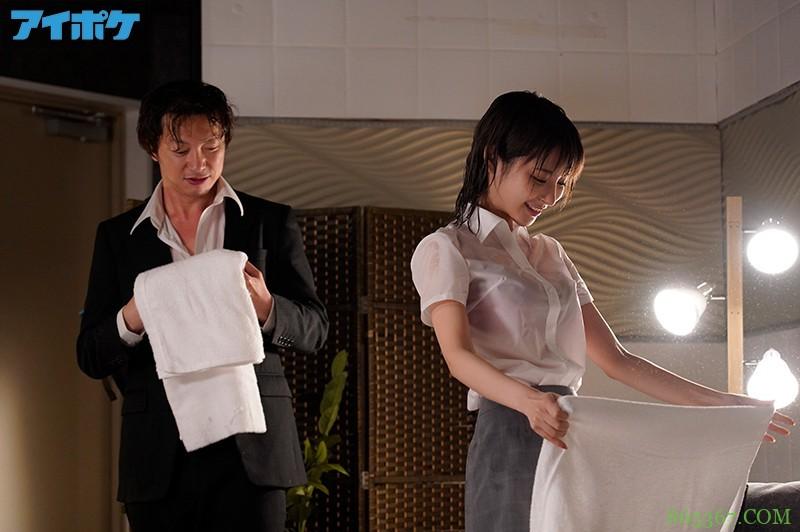 桃乃木香奈IPX-675 未婚女上司台风夜帮下属破处