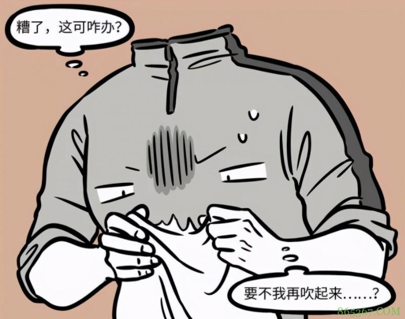 非人哉:看完这一集漫画,都不知道该说老肚是厉害还是弱鸡了