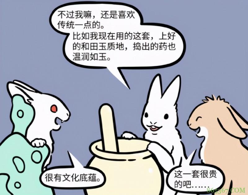 非人哉:月宫的玉兔们原来这么有钱!那小玉不得富成啥样?