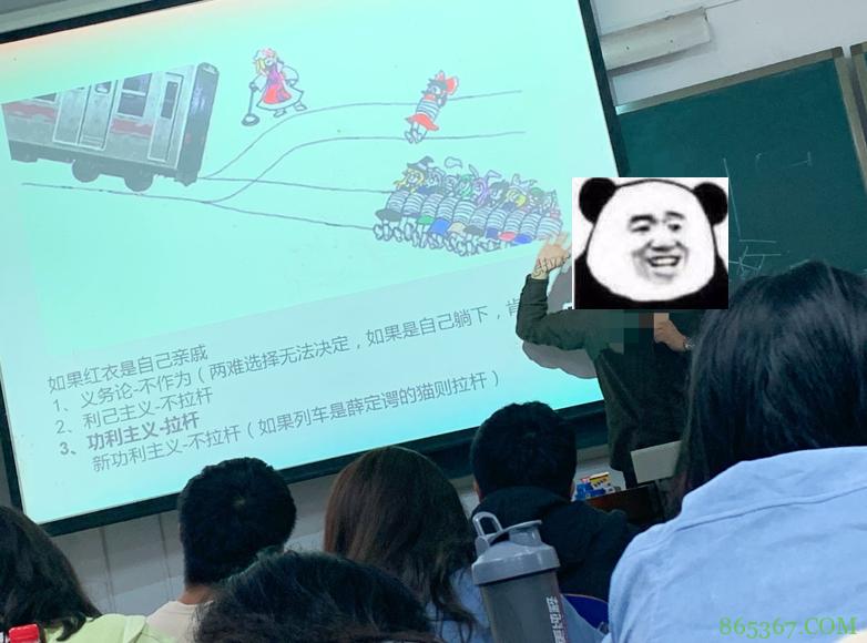 网友吐槽:课上放到PPT好像哪里不对的样子