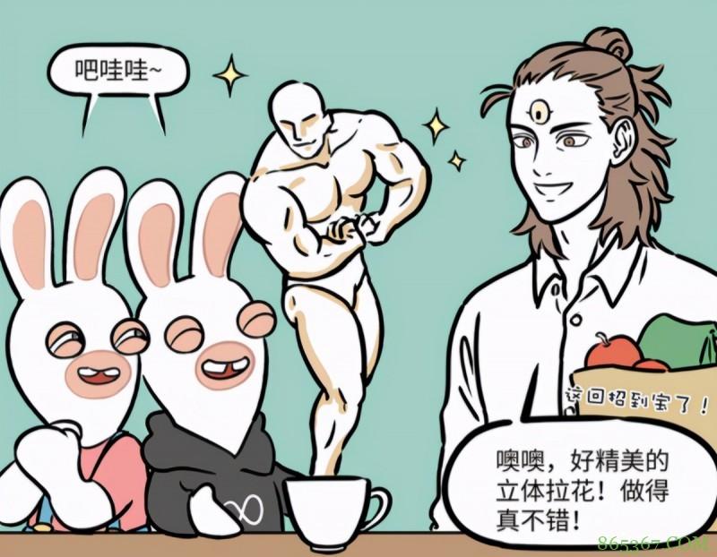 非人哉又有新角色?杨戬的咖啡厅来了新员工,其实之前就联动过了