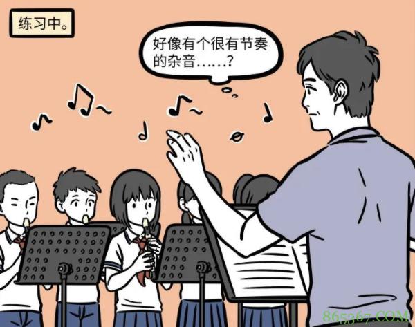 非人哉:哪吒参加学校的乐队,站着居然也能睡觉,难怪成绩这么差