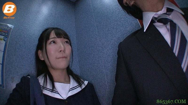 白石环奈BF-609 大一女生与老师不能说的秘密